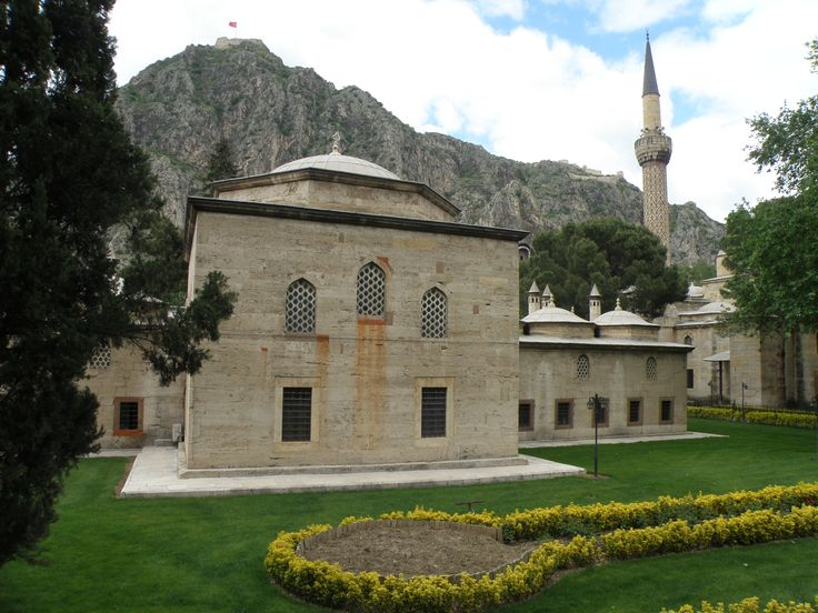 Sultan II. Bayezid Külliyesi, Amasya, Turkey