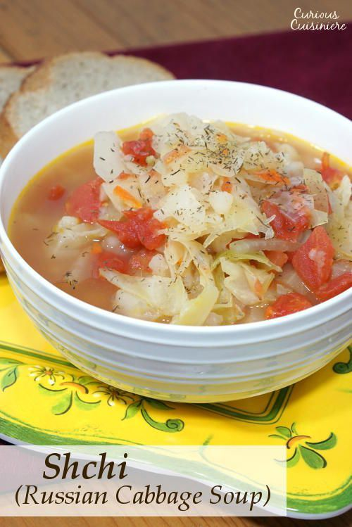 Shchi uses beef broth for a rich and robust flavor, making this Russian Cabbage Soup different from other Cabbage Soup recipes. | http://www.curiouscuisiniere.com