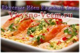 Соус винный к красной рыбе – приправа оригинальная, ароматная, вкусная. Нежное мясо красной рыбки в сопровождении такого шлейфа буквально тает во рту. Оригинальный вкус заправки зависит от ингредиентов: соевого соуса и белого вина. Праздничные блюда с красной рыбой требуют изысканной оправы.