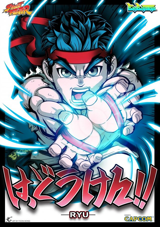 INTRODUCING: BigBoysToys and Their Light Up Hadoken Ryu!