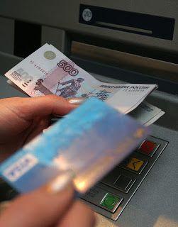 net dolga ~ у меня нет крупных долгов, потому что...: хакер, деньги, банкомат