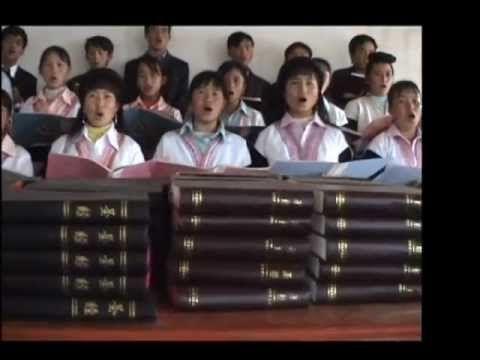 Hecho en China: La maravillosa historia de la Biblia en la China