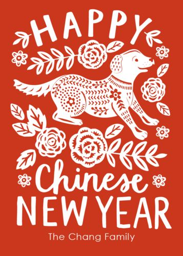 Year of the Dog Holiday Card | Paper Source