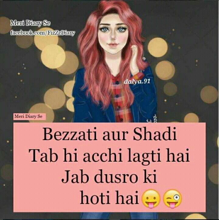 32 best ladkiyon ki sweet si bate images on Pinterest | Hindi ...