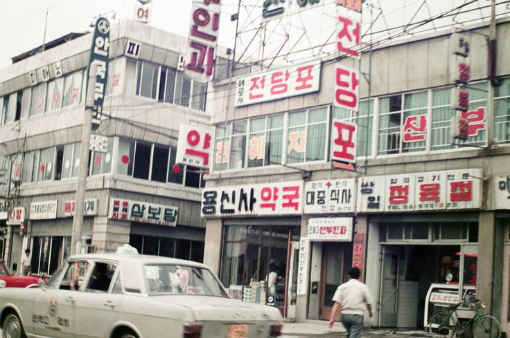 Downtown Seoul, 1973  by Stephen Booth