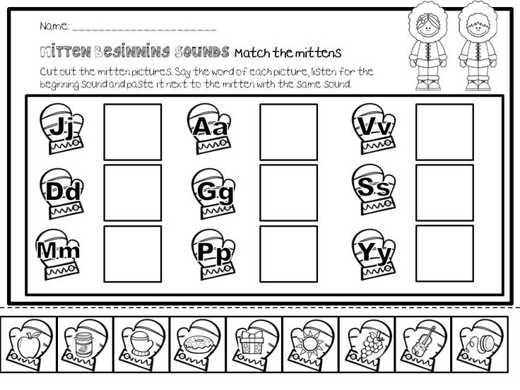 Sentence Fragments Worksheet Word  Best Abc Activities Images On Pinterest  Beginning Sounds  First Grade Synonyms Worksheet Word with Powers And Roots Worksheet Pdf This Includes Sample Printables Of Snowflake Alphabets Mitten Beginning  Sounds Medial Vowel Mittens States Of Matter Worksheet 3rd Grade Pdf