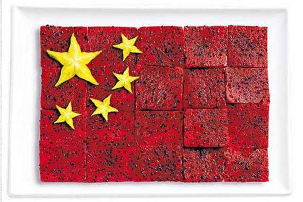 Çin Pitaya, yıldız meyvesi