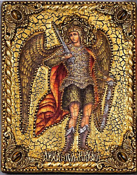 икона Михаил