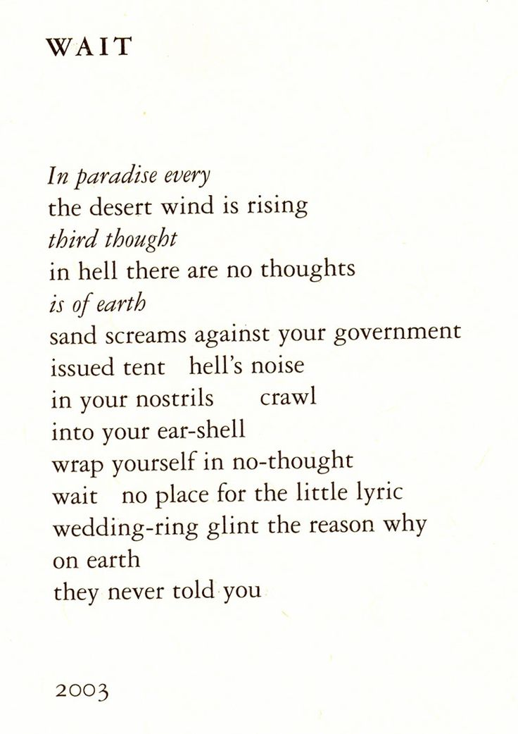 Rest peacefully, Adrienne Rich.