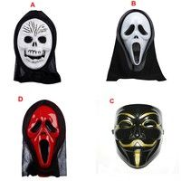 Geek | Fashionstorm Halloween Mask Masquerade Latex Party Dress Skull Ghost Scary Scream Mask