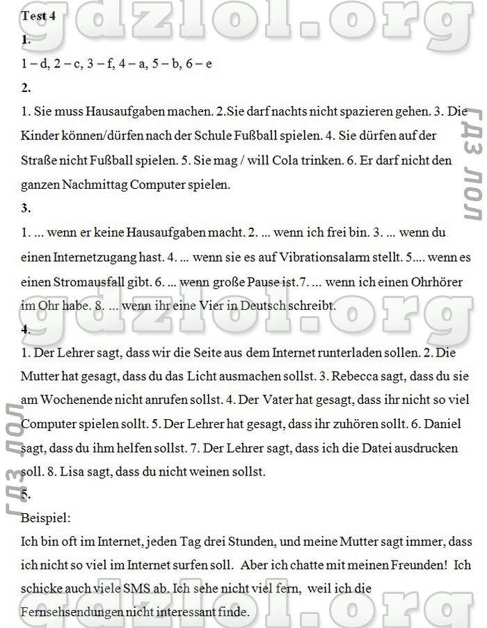 Kontrolnaya Po Nemeckomu Yazyku Test Video Converter Sms Youtube Videos