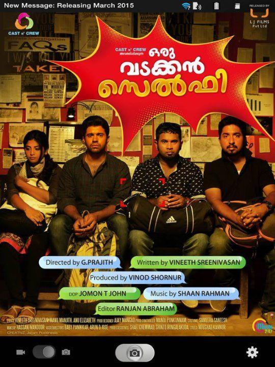 Vineeth Sreenivasan, Aju Varghese, Nivin Pauly and Manjima Mohan in Oru Vadakkan Selfie (2015)