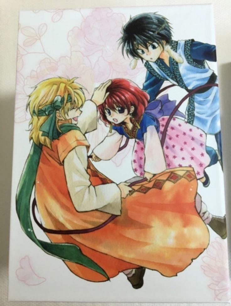 Akatsuki no Yona / Yona of the dawn anime and manga fanart || The dark dragon and the hungry bunch || Yona, Hak, Zeno, Yun Yoon, Shin ah, Kija, and Jaeha || Soowon || cute