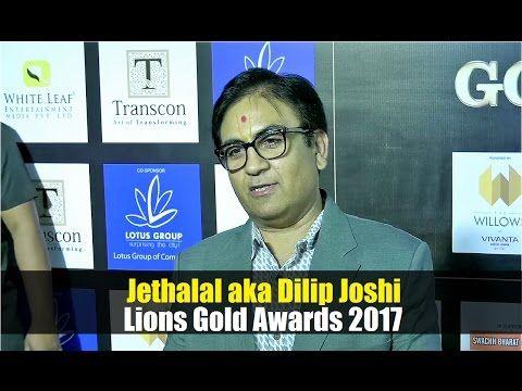 Jethalal aka Dilip Joshi @ Lions Gold Awards 2017.