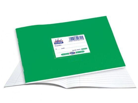 Skag Τετράδιο Super Πράσινο 14x20 40 Φύλλων Πλάγιο (227445)
