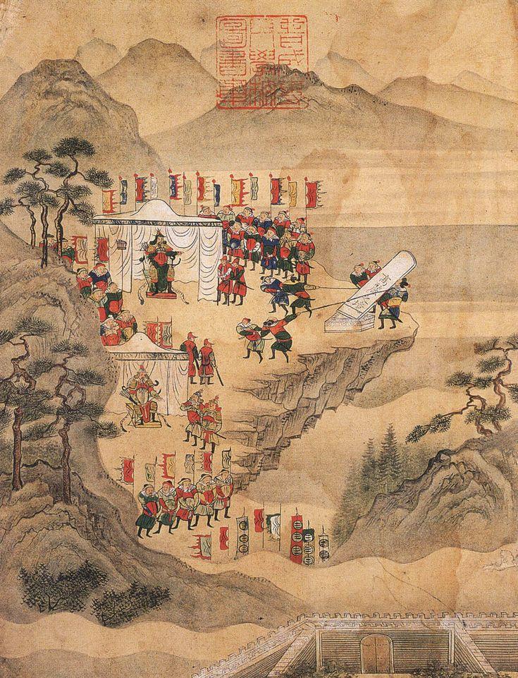 고려, 북관유적도첩의 척경입비도 (北關遺蹟圖帖의 拓境立碑圖), (Goryeo, AD 12c, Manchu), 윤관비라고도 한다. 고려 윤관 장군이 만주 여진족을 토벌하고 국경비를(만주 선춘령에 위치) 세우는 장면을 17C에 그린 민화.