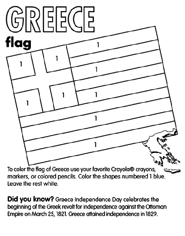 Use Crayola® crayons, colored pencils, or markers to color the flag of Greece. Color the shapes numbered 1 blue, and color (or leave) the rest white. Did you know? Greece is located in southern Europe. Its Independence Day celebrates the beginning of the Greek revolt for independence against the Ottoman Empire on March 25, 1821. Greece attained independence in 1829.