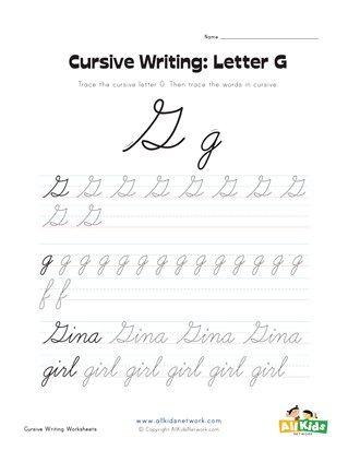 cursive letter G worksheet Bhaveek study Cursive writing
