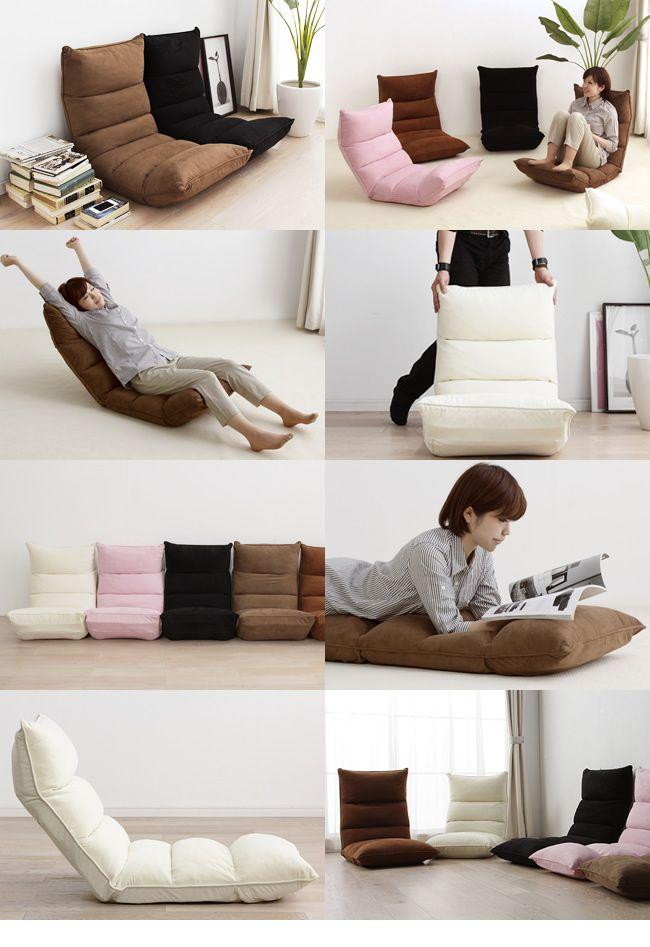 comfy floor chair