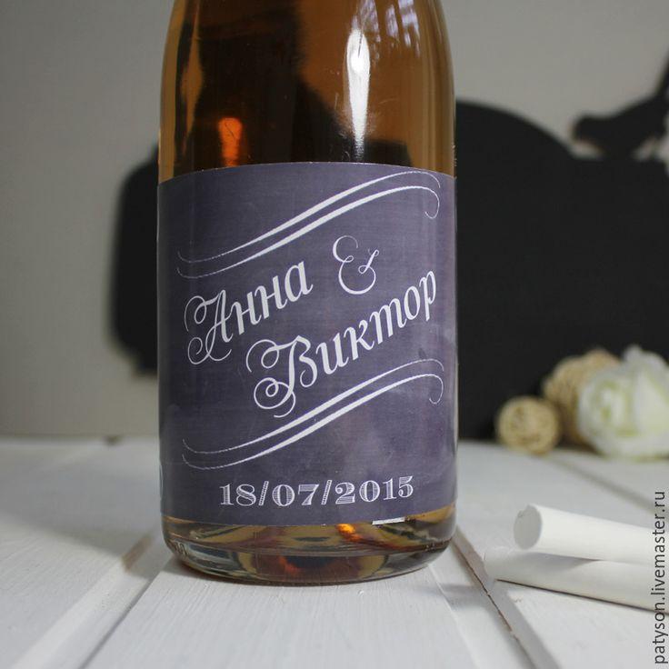 """Купить Наклейка на шампанское """"Мел"""" - наклейка для бутылок, наклейки на шампанское, свадебные наклейки, заказать наклейки"""