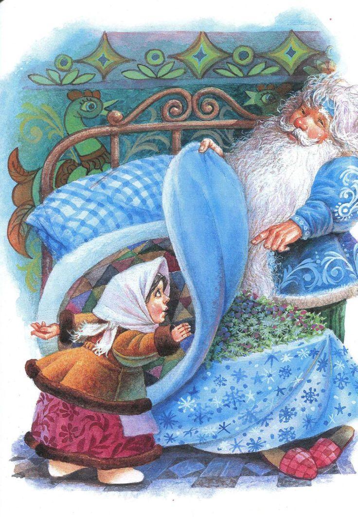 Картинки мороза ивановича из сказки мороз иванович