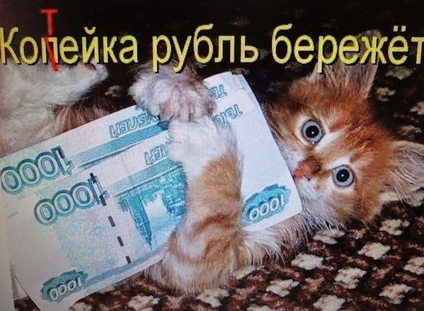 Закажи космисептику тианде и кайфуй от ее использования. www.tian-de.com.ua Купи и получи подарок