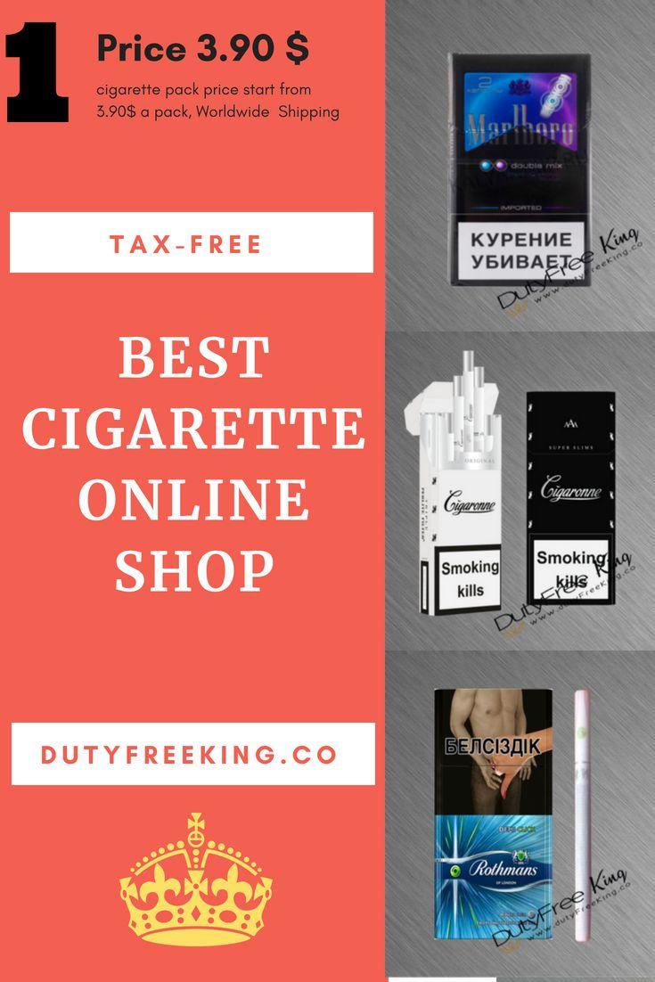 duty free + online shopping / dutyfree cigarette