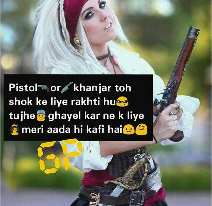 Pistol or khanjar toh shok ke liye rakhti hu Tujhe ghayel kar ne k liye Meri aada hi kafi hai