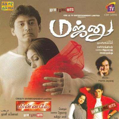 Majunu Tamil Movie Online - Prashanth, Rinke Khanna, Raghuvaran and Vivek. Directed by Ravichandran. Music by Harris Jayaraj. 2001 [U]