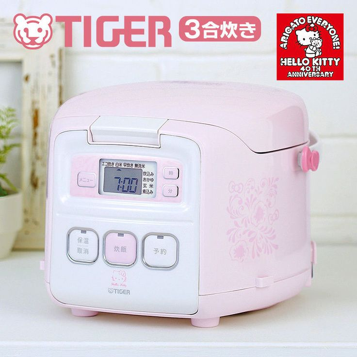 Hello kitty TIGER Rice cooker 3 cup 40th Anniversary MIB F/S SANRIO from JAPAN
