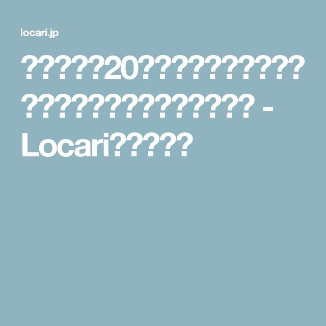 ママでも-20キロ減!インスタ動画で見る簡単自宅トレーニング法 - Locari(ロカリ)