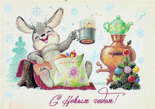 Новогоднее чаепитие открытка