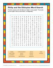 Children's Bible Word Search Activity Worksheet - Phillip and the Ethiopian