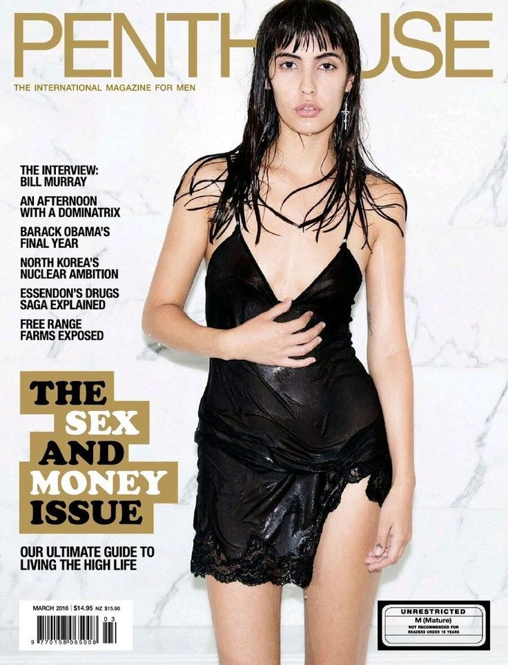 Where can I read Penthouse forum letters for free?