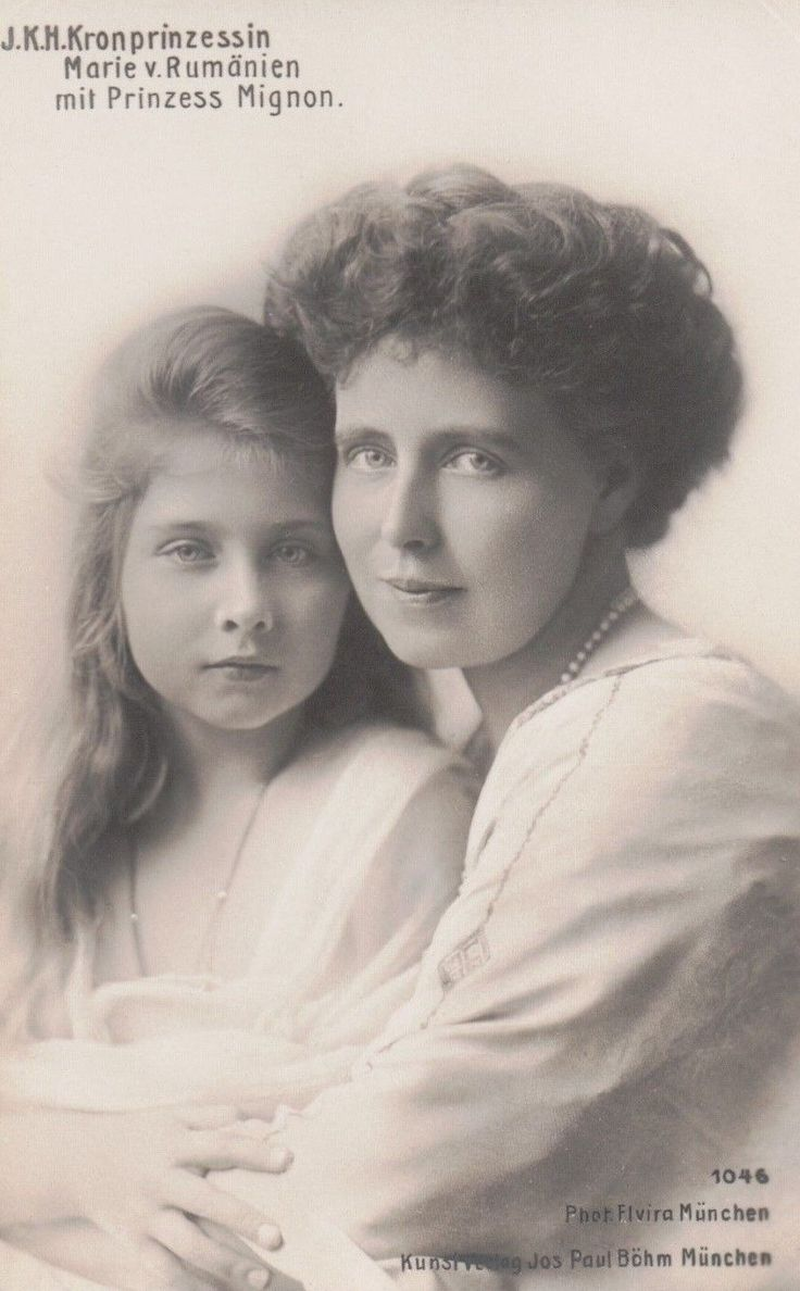 Queen Marie of Romania and her daughter Mignon.