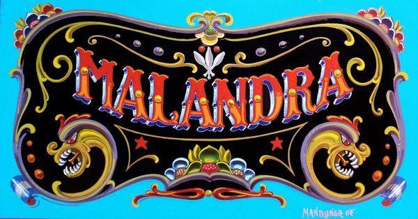 Example of Argentinian fileteado graphic design