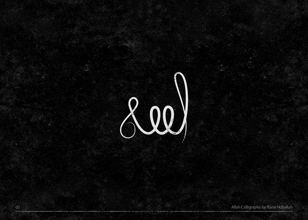 30 Allah Calligraphy on Behance