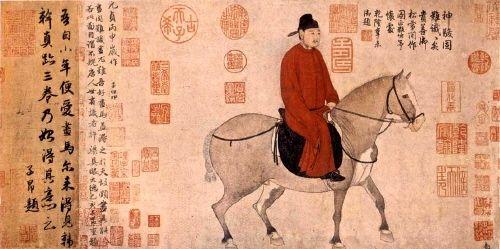 Pittura Cinese, Arte Orientale, Chinese Painting, Cultor, Zhao Meng-Fu, Huang Gong-Wang, Ni Zan, Chien Shuan, Lee Kan