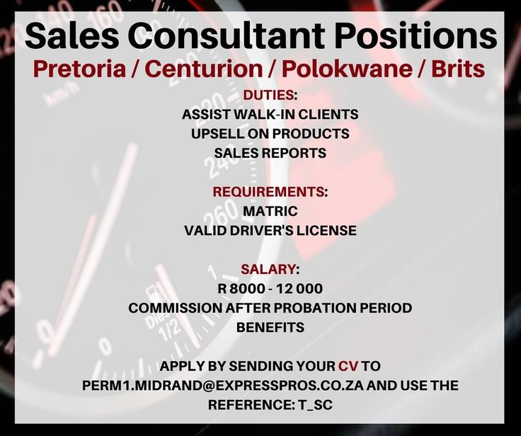 Internal Sales Consultants in Centurion A manufacturing/automotive company is looking for Internal Sales Consultants for their Pretoria/Centurion branches. The ideal candidates must be energetic and driven. Duties: Assist walk-in clients Upsell on products Sales reports Requirements: Matric Valid Driver's license Working hours: Monday to Friday, 07h30 to 17h00 Saturdays, 07h00 to 13h00 Salary: R8 000 to R12 000 per month Commission Benefits
