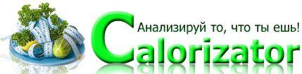 калорийная таблица продуктов для похудения