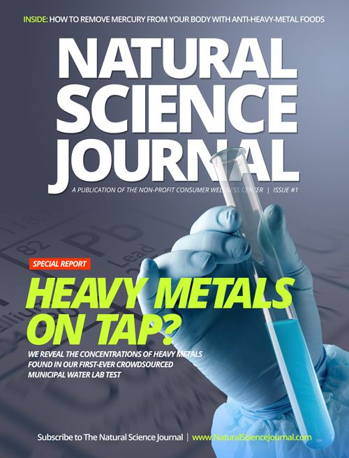 Health Ranger launches new independent science journal... http://www.naturalnews.com/054225_Natural_Science_Journal_Health_Ranger_human_knowle?a_aid=carlwattsartist #KnowledgeIsPower!#AwesomeTeam♥#Odycy☮:-)dge.html
