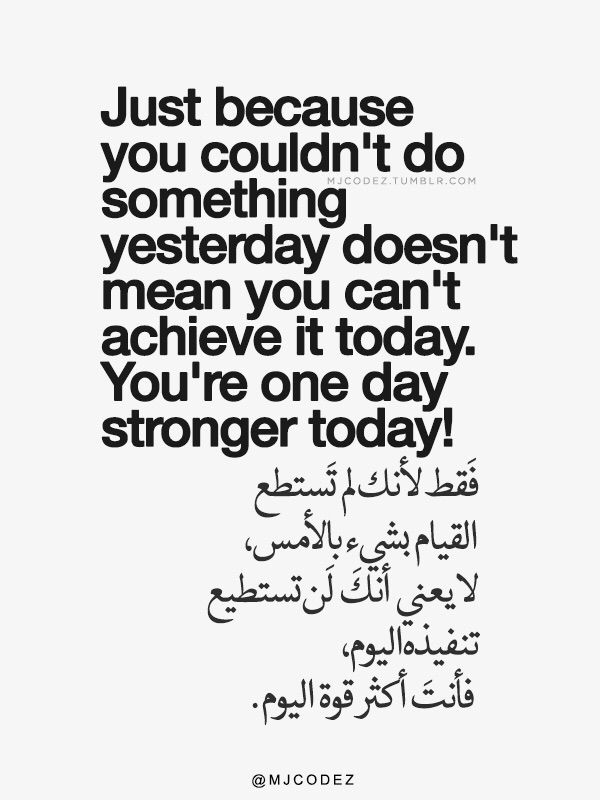 One day ......