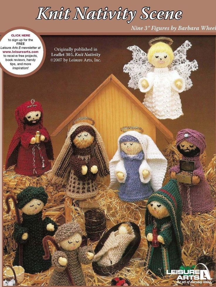 Knitting Pattern For Nativity Scene Set Includes 9