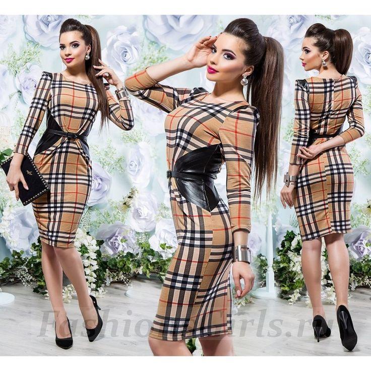 Облегающее платье делового стиля с поясом