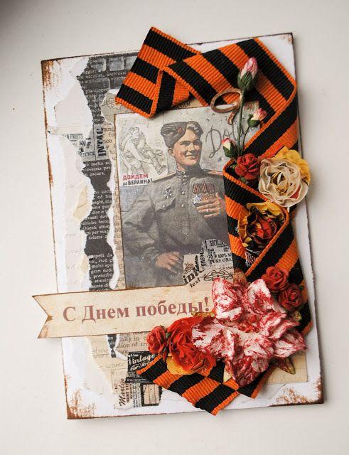 Анюта Макарова: Спасибо деду за Победу!