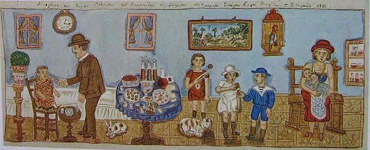 """"""" οι κουλούρες με τα κόκκινα αβγά,  Οικογένεια του κυρίου Πάτρισον από το Σικάγο """" Θεόφιλος"""