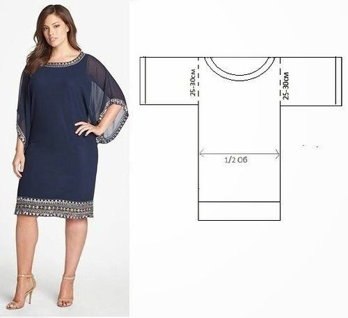 La talla ya no es excusa para llevar un vestido fácil de hacer y elegante. Este patrón es una publicación de la página rusa club.osinka.ru. No hay tutorial ni explicaciones porque, la propia imagen, n