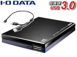 I-O Data 500GB External USB 3.0 Portable Hard Drive for Japanese Wii U - Add 500GB of storage to your Wii U with I-O Data's new 500GB hard drive which stores downloads from the Nintendo e-shop. A single Y-cable provides power from the Wii U's USB ports to the drive.