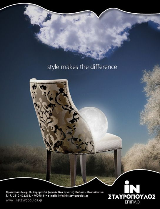 The Moon Rests. Print AD for a furniture company. Creative concept,design by Aggelos Grontas
