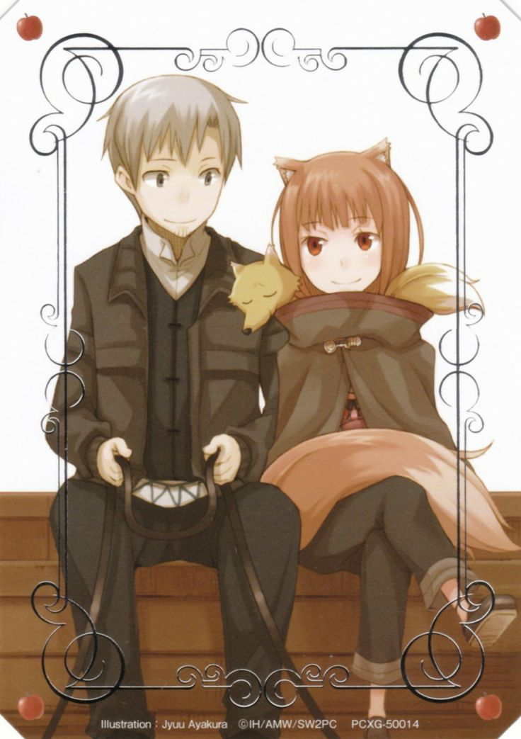 Spice And Wolf  Laurence & Holo